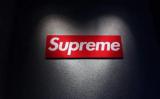 Supreme là gì? Những bí mật mà chưa ai từng bật mí